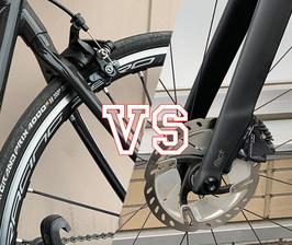 ディスクブレーキとキャリパーブレーキのどちらを買うのが正解か?